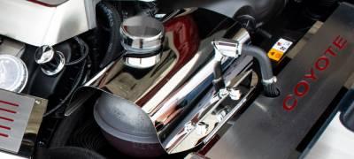 Modern Muscle Car Steel - Chevrolet C8 Corvette - American Car Craft - ACC Engine Dress Up Kit - 273084